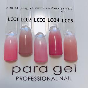 paragel new colors ♪