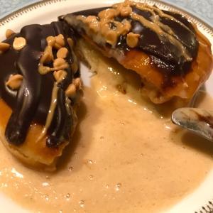 Krispy Kreme ★REESE'S CLASSIC DOUGHNUT食べてみた。