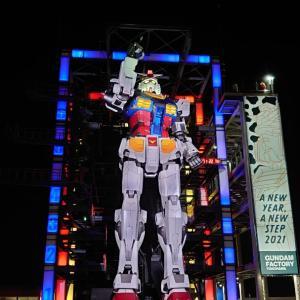 ガンダムファクトリー横浜へ行ってきました♪