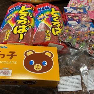 フルタ製菓本社お菓子のクリスマスセール