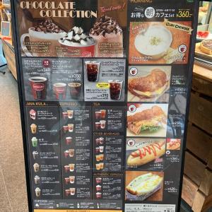 シアトルズベストコーヒー&丸亀製麺