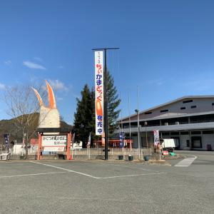 ヤマサ蒲鉾 夢鮮館