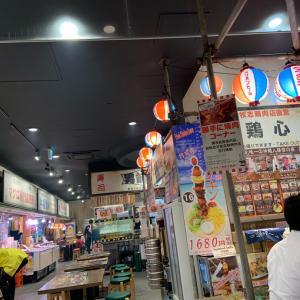 沖縄2日目終了〜現地から2〜