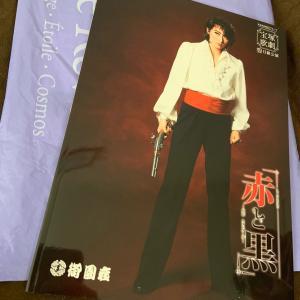 赤と黒〜名古屋御園座・宝塚月組 2回目〜
