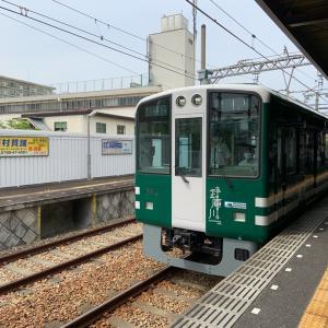 阪神電車武庫川線 甲子園号