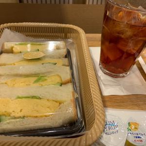 Cascade, cafe Santamaria @三宮
