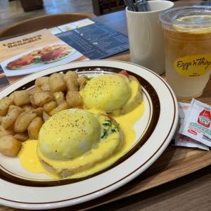 eggs'n  things coffee 西宮ガーデンズ