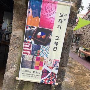 2019年夏~秋★済州島へ⑥トルハルバン公園での展示会