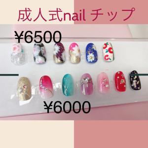 成人式nail チップ
