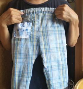 小さなズボン