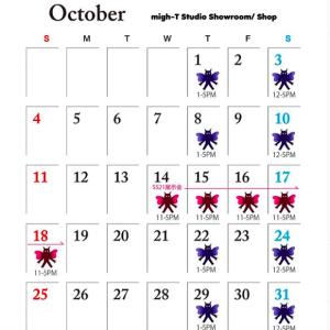 10月 might-T ショールームのオープン