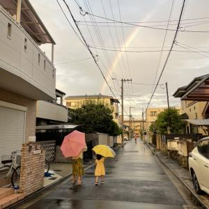 The first rainbow  初めての虹