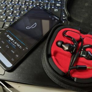 手持ちスマホの音質評価(2015~2020年版)
