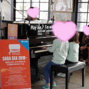 駅ピアノ弾こう♬