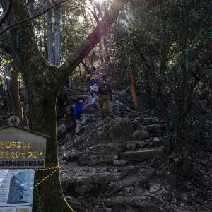 瞑想の小径 鷹ノ巣山、金華山