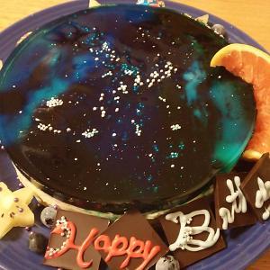 宇宙ケーキ!!ギャラクシー!!