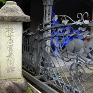 にゃにゃにゃ!松山庭園美術館★