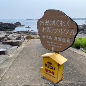 屋久島観光(๑╹ω╹๑ )