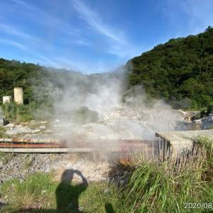 霧島温泉 目の湯 その1