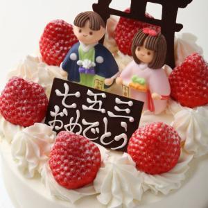 可愛い七五三デコレーションケーキ、今年も登場です♪