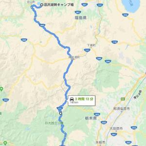 秋キャンプ@金山町沼沢湖キャンプ場(1日目)