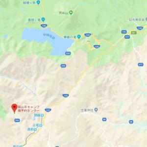 銀山平キャンプ場@足尾町について