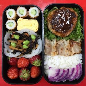 お昼は弁当~♪