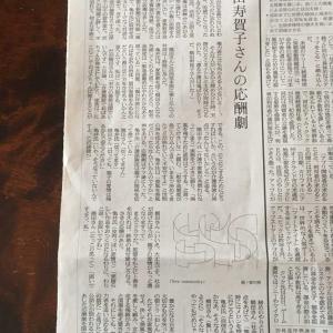 橋田寿賀子さんの応酬劇
