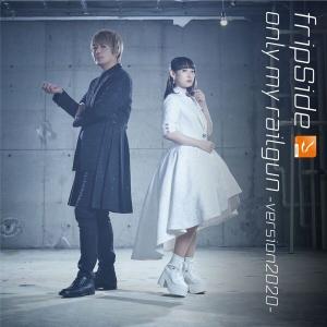 【iTunes】 4月1日付 アニソン配信速報 「only my railgun -version2020」