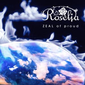 【iTunes】 1月20日付 アニソン配信速報 Roselia 「ZEAL of proud」