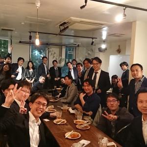 昨日11月13日63回東京法律会計士業交流会とセミナー開催しました。次回64回は3月19日です