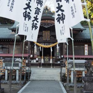 御首神社(2020年2月15日撮影)