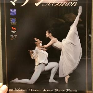 新国立劇場バレエ団『マノン』