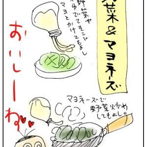 野菜&マヨ