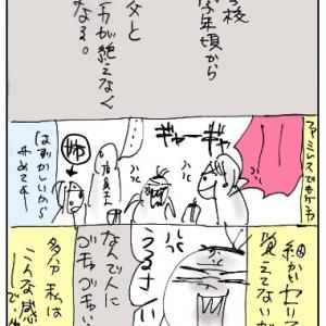 ダークサイド9 俺はお前の父親だ!!