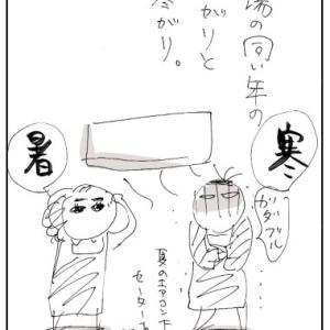 <寒がりの話>目次