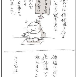 「ゆっくり食べる」の効果~食べ過ぎ防止編~