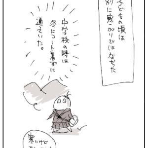 <脱・低体温21>ふと嫌気がさす/前編