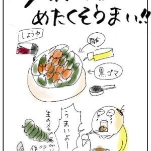 メカブ納豆