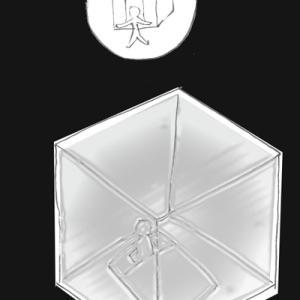 箱型UFOでレントゲンを撮られる