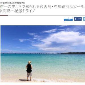 お忍びで 東洋一のビーチ