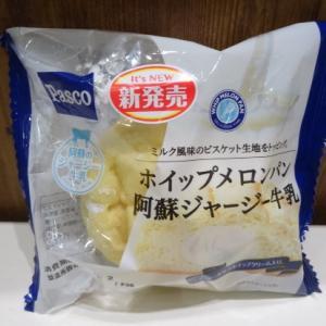 最近食べた市販の菓子パン