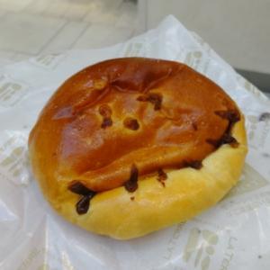 ラ・テール @品川*北海道産かぼちゃのハロウィン・クリームパン