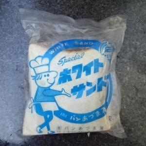 ご当地パン★ パンあづま屋、オキコパン、トングゥ他