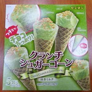 最近食べた市販アイス マルチパック