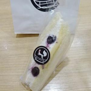 麗茶亭 @海老名*ブルーベリーと2種のチーズクリーム