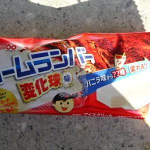 最近食べた市販アイス