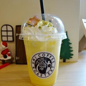 UNI COFFEE ROASTERY @横浜*アイスパンプキンラテ