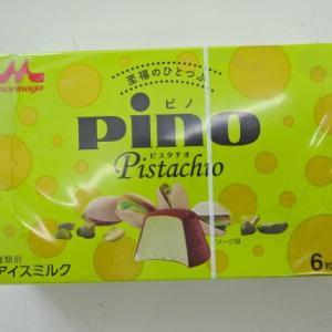 最近食べた市販アイス ピスタチオ集