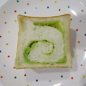 boulangerie 星ノナカ @和田町*ずんだあん食パン